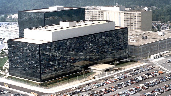 the exterior of the NSA headquarters in Maryland
