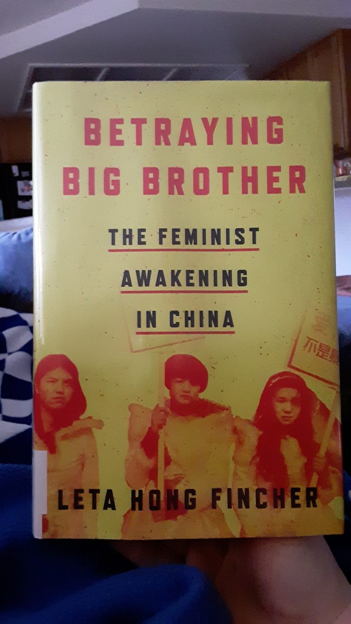 book: Betraying Big Brother, the Feminist Awakening in China